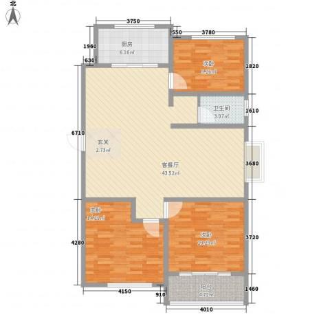 新富专家公寓132.00㎡三期高层1户型3室2厅1卫1厨