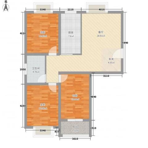 圣基铭座116.20㎡高层住宅户型3室2厅1卫1厨