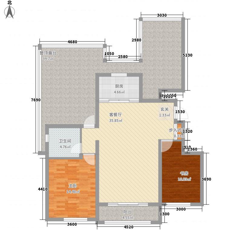 99㎡富立秦皇半岛户型图a1-3户型2室2厅1卫户型2室2厅1卫 户型图