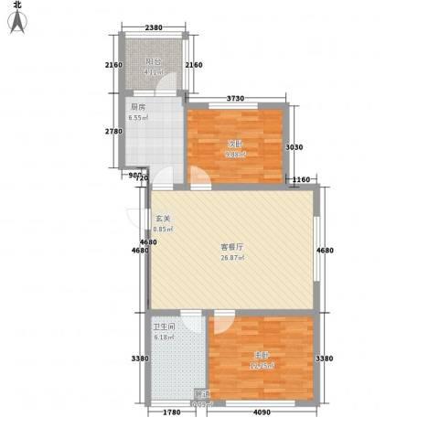盛世龙庭3.45㎡A户型2室2厅1卫1厨