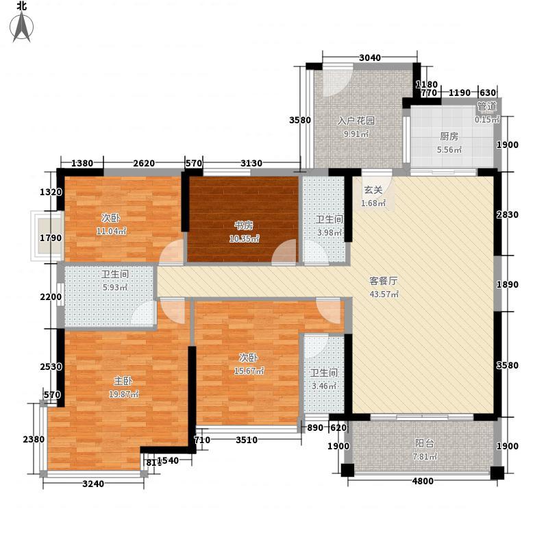 英德维港半岛163.00㎡15a号楼04单位户型4室2厅2卫1厨