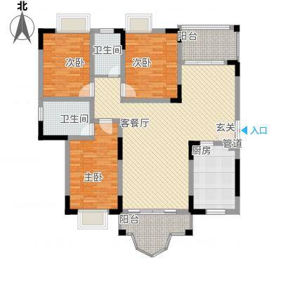 锦绣江山138.62㎡3室2厅户型