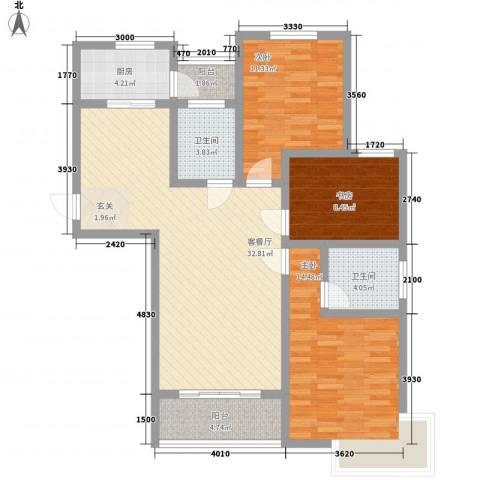 新城国际125.38㎡一期C户型3室2厅2卫1厨