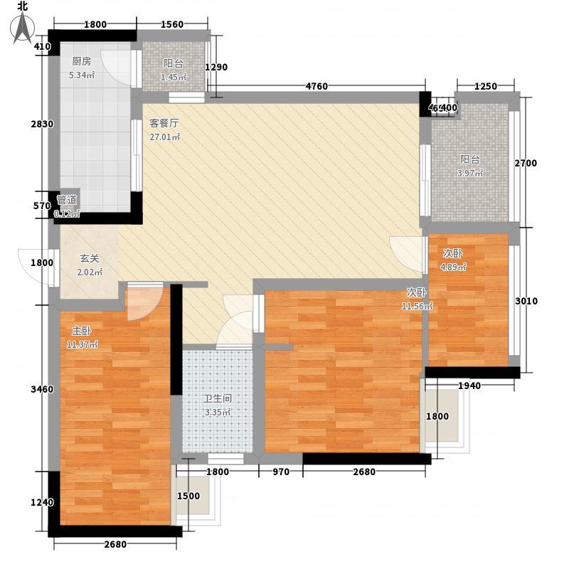 融汇半岛江上公馆78.00㎡一期高层5-10号楼标准层a户型2室2厅1卫1厨