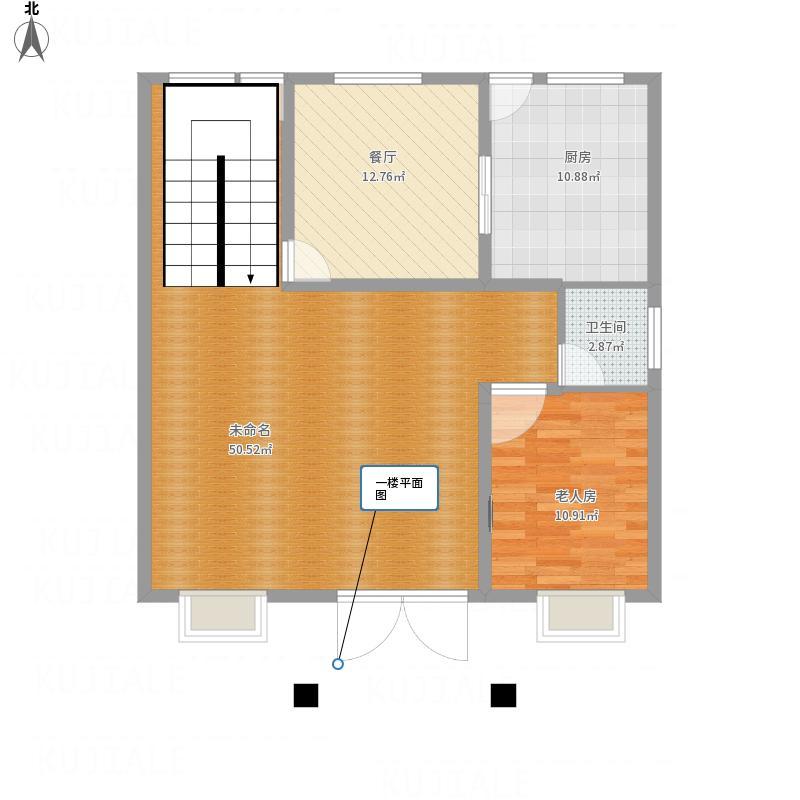 农村别墅一楼设计图