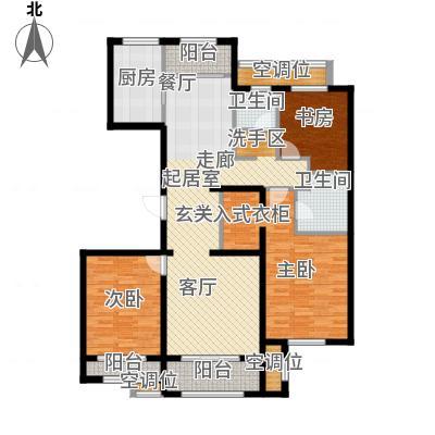 天玺香颂137.00㎡10号楼三室两厅两卫C1户型3室2厅2卫
