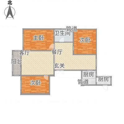 领航国际花园124.32㎡户型2室2厅1卫1厨-副本