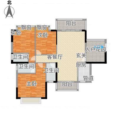 博罗雍华庭138.70㎡A1户型3室2厅3卫1厨-副本