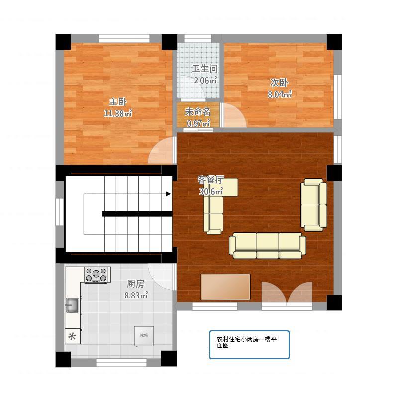 新农村两房小户型设计