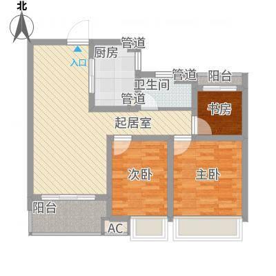 上实海上荟88.00㎡B1户型3室2厅1卫1厨-副本