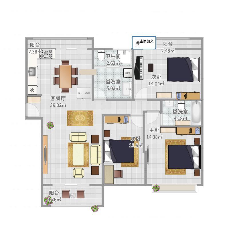 116平米三室两厅设计图 住宅图片