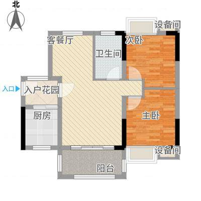 秋谷康城72.61㎡一期1栋2单元D户型2室2厅1卫-副本