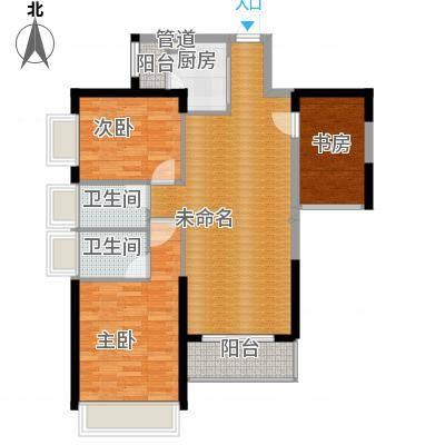 金众金域半山96.00㎡金众金域半山户型图5栋标准层03户型3室2厅2卫1厨户型3室2厅2卫1厨-副