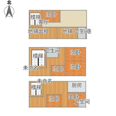佛山_新松单家_2015-12-31-1516
