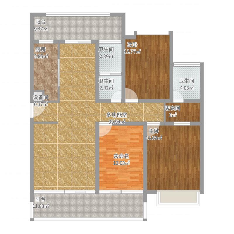 房间格局平面图制作步骤