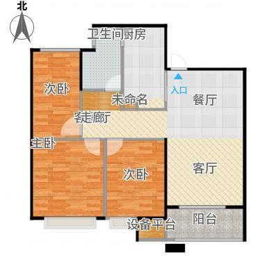 中海凤凰熙岸88.00㎡C1户型2室2厅1卫-副本