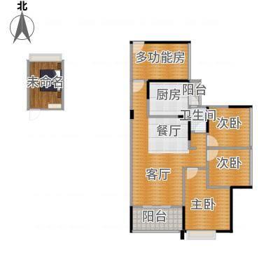 中熙松湖国际89.00㎡户型4室2厅1卫-副本