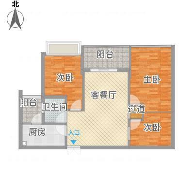 御花苑(地中海风格)