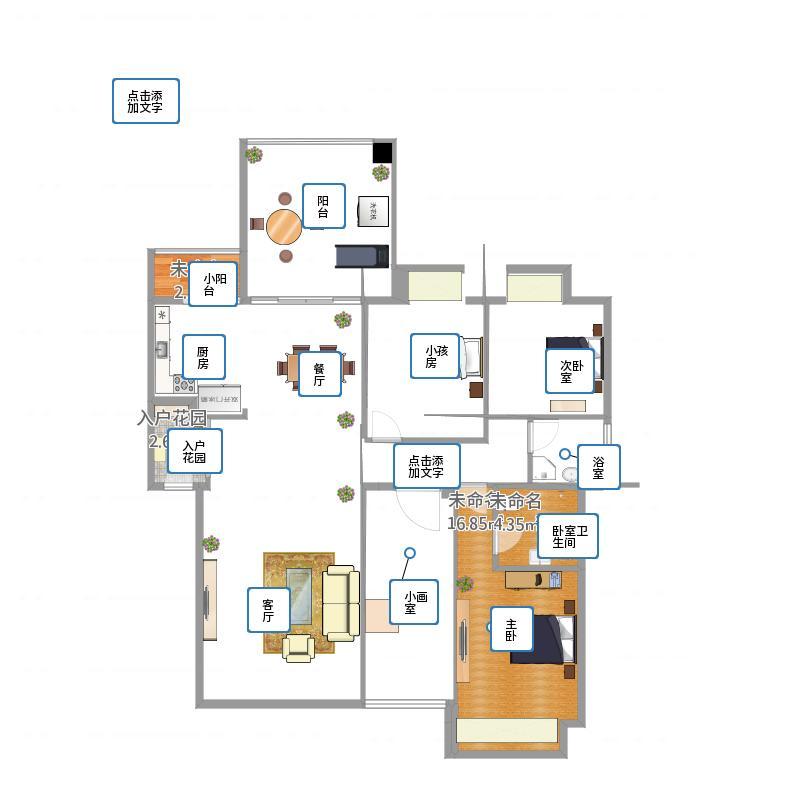 作业平面图1楼盘风水分析,作业平面图1小区房屋风水