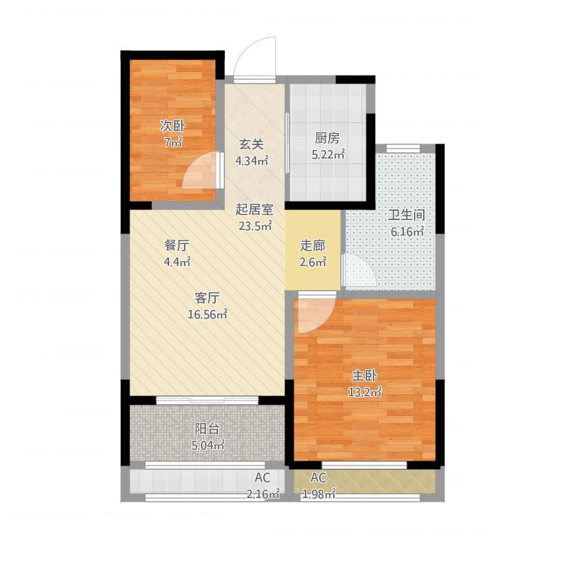 00㎡f户型两室两厅一卫户型2室2厅1卫 户型图
