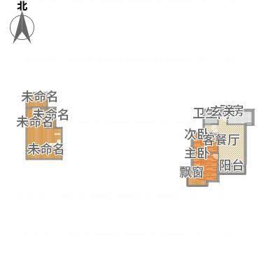 嘉华・壹街区三号楼C户型-副本
