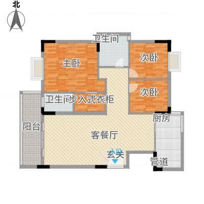名苑山庄名苑3户型3室2厅2卫1厨-副本