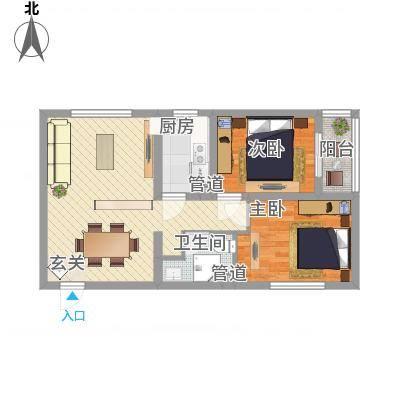 燕大星苑红树湾76.00㎡B1户型2室2厅1卫1厨-副本
