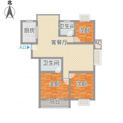 阳光四季园135.00㎡阳光四季园户型图A1户型3室2厅1卫1厨户型3室2厅1卫1厨-副本