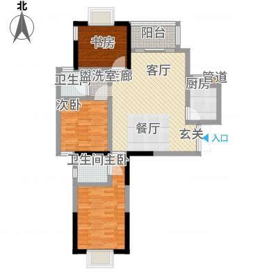 万和源居户型3室1厅2卫1厨-副本