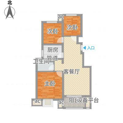 御山雅苑3.84㎡5#中间户D1户型2室2厅2卫1厨-副本