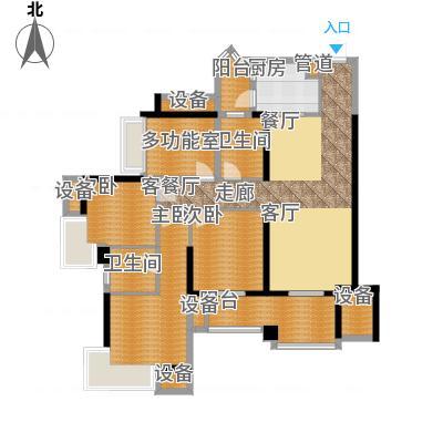中海北滨华庭户型-副本