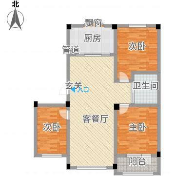 辽阳泛美华庭112.60㎡A户型-副本