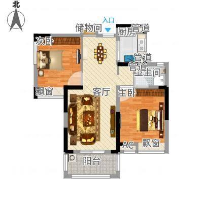 绿地新都会89.00㎡揽湖高层8#楼A户型2室2厅1卫1厨-副本