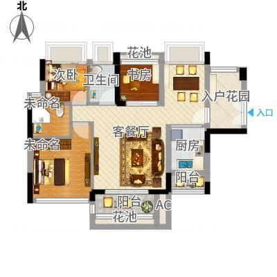 高正豪景花园90.00㎡高正豪景花园3室户型3室-副本-副本