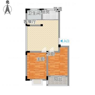 荷花苑90.00㎡荷花苑户型图A2室2厅1卫1厨户型2室2厅1卫1厨-副本