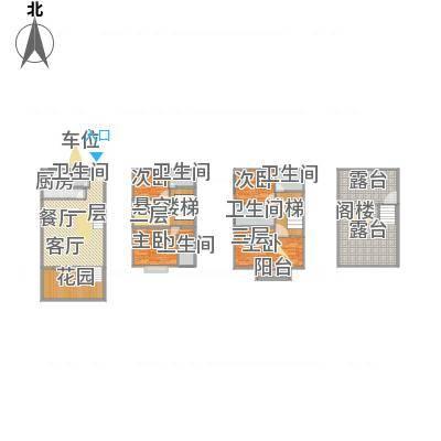 上海_御沁园别墅170平_2016-01-25-1817