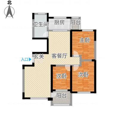 鲁中颐丰花园137.82㎡一期1#、2#、3#楼标准层B户型3室2厅1卫1厨-副本