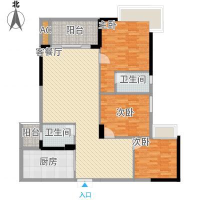北京_汇景新城_E栋_三房两厅两卫