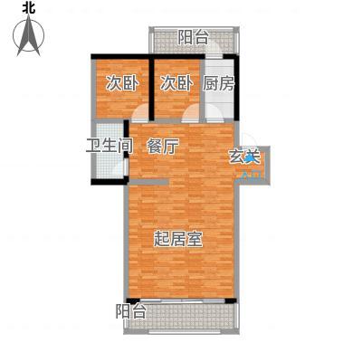密西花园小区102.00㎡3室2厅2卫1厨户型-副本