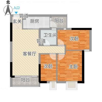 保利麓苑92.99㎡3室2厅户型3室2厅1卫1厨-副本