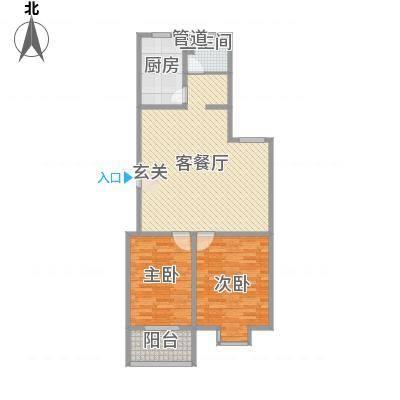 绿园爱舍98.49㎡绿园爱舍户型图M52室2厅1卫1厨户型2室2厅1卫1厨-副本