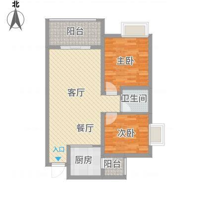 阳光4号楼2室长阳台