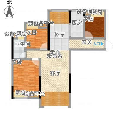 中央香榭110.08㎡高层V2户型3室2厅1卫-副本