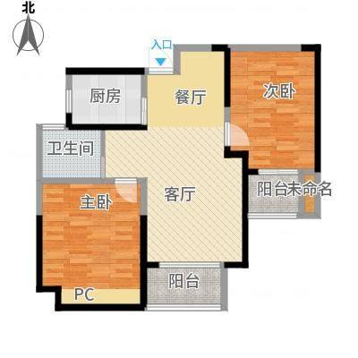 圣联香御公馆89.00㎡户型2室2厅1卫-副本