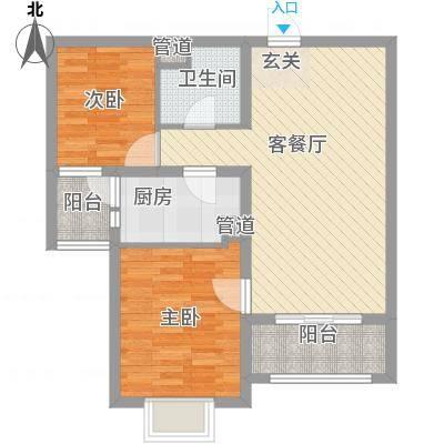 恒阳花苑海上花84.93㎡上海海上花(恒阳花苑)户型2室2厅1卫1厨-副本