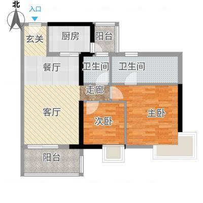 青春11号楼标准层户型9室4厅7卫4厨-副本