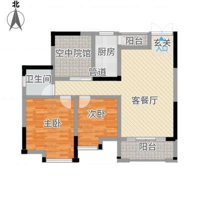 鸥鹏・天境321.20㎡E3户型2室2厅1卫-副本-副本