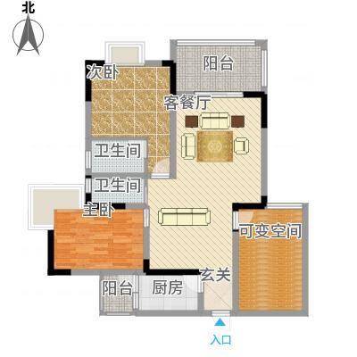 绿地海域香廷126.00㎡户型3室-副本