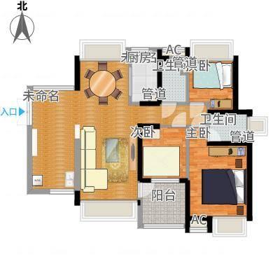 星光礼寓112.00㎡3室2厅2卫-副本