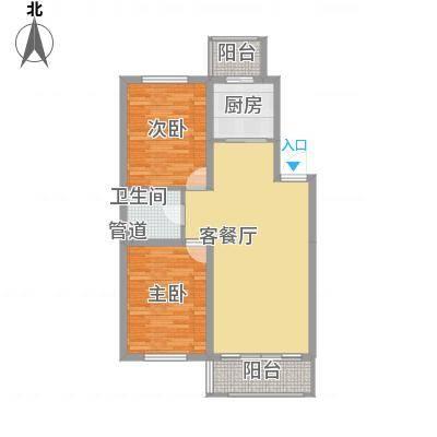 力旺康景90.23㎡力旺康景户型图二期C户型2室2厅1卫户型2室2厅1卫-副本